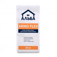 Универсальная смесь для систем теплоизоляции ARMO FLEX 25 кг