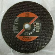диск отрезной 230х1,9мм PFERD
