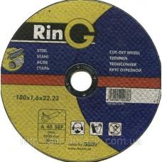 диск отрезной 180х1,6  мм Ring