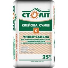 Клей армировочный Столит-С (мешок 25кг)